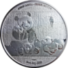 1.000 Frcs Burkina Faso 2016 - Giant Panda - World Stars Silver Investment