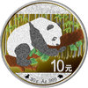 10 Yuan China 2016 Panda 1 Unze Silber Bull & Bear Diamond Line