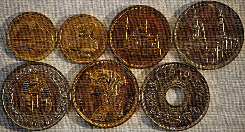 Egypt 1 Piaster 1 Pfund 7 Coins Loose