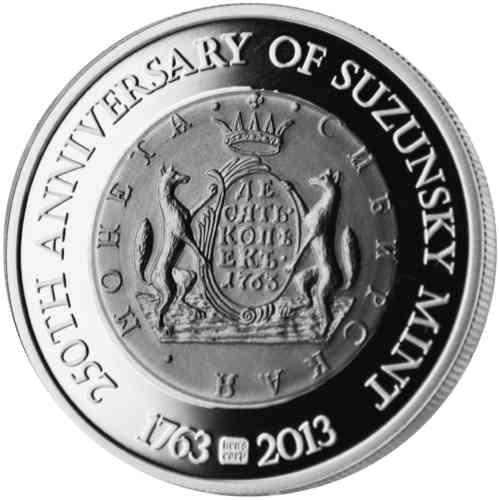 1 NZ-Dollar 2013 Niue 250 Jahre Suzunsky Mint 1763 - 2013, 1 oz AG