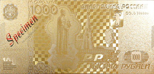 1,000 Rubles Banknote Replica in Gold Design
