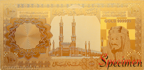 100 Riyals Banknote Replica in Gold Design