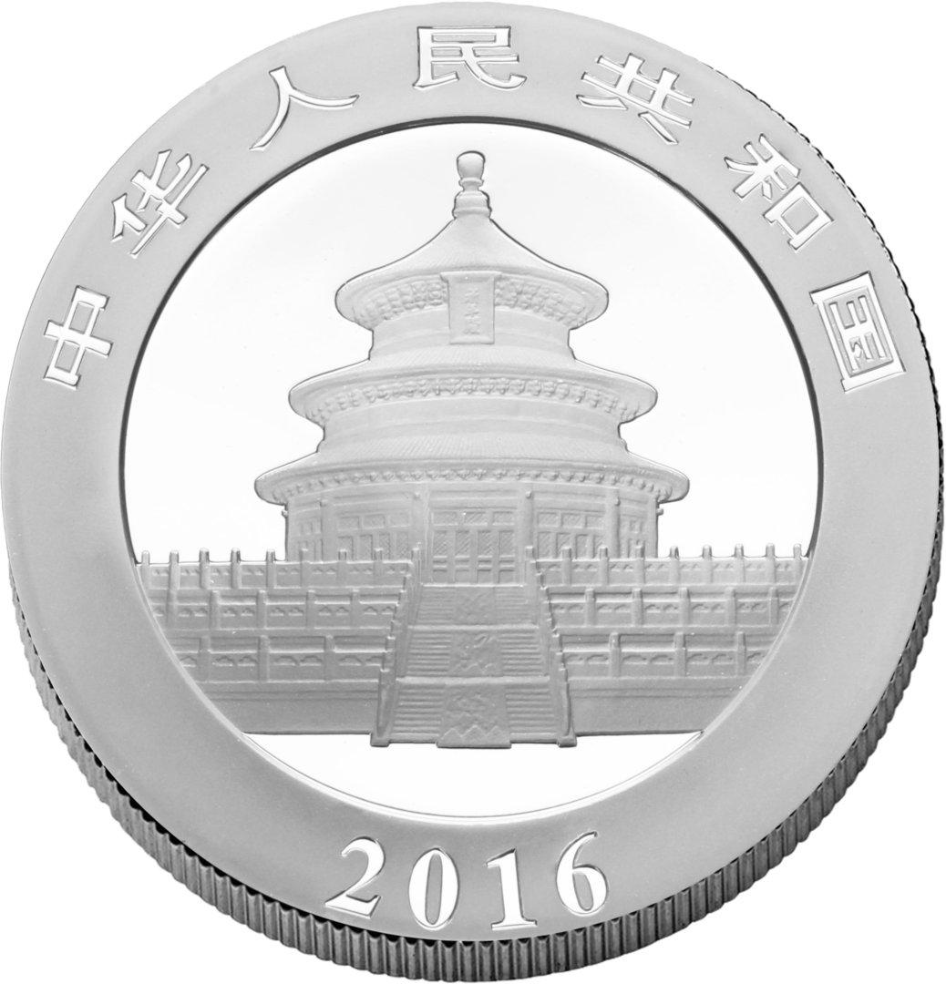 10 Yuan China 2016 Cosmic Investment Panda 30 G Ag