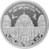 "The Central German ounce 2017 - ""Berlin Cathedral"" - Bullion: 1 ounce fine silver 0.999"