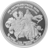 "The Central German ounce 2017 - ""Albrecht von Wallenstein"" - Bullion: 1 ounce fine silver 0.999"